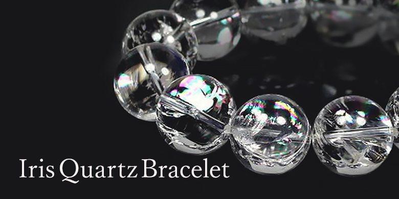 レインボー水晶(虹入り水晶)ブレスレット